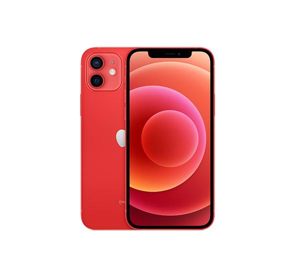 12 ワイ モバイル アイフォン ワイモバイルでiPhone12/mini/Pro/Pro Maxを使う徹底解説、YmobileのSIMのみで節約、ソフトバンクユーザ必見